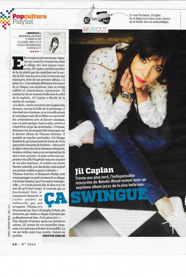 Jil Caplan - VSD (2017)